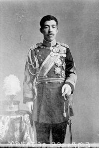 Crown Prince Yoshihito