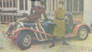 Fashion Show 1968