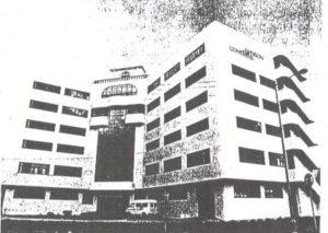 shanghai-plant-1995